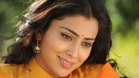 Shriya Saran Smiling Sweet Face Closeup